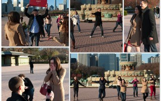 Chicago-Flash-Mob-Proposal